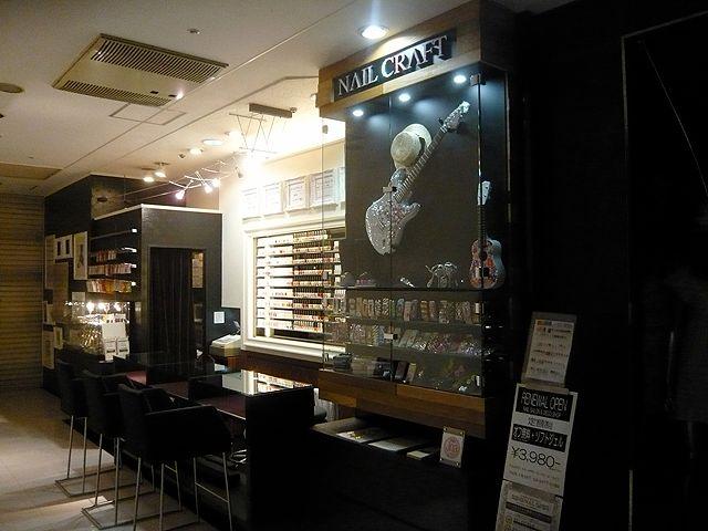 ネイルクラフト渋谷109店