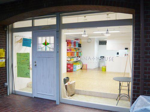 杉並区幼児教室ハナハウス/子供達のための空間作り